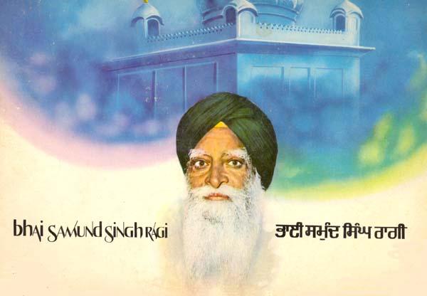 Bhai Samund Singh.jpg