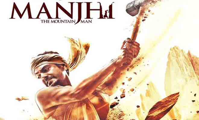 Manjhi-movie-total-income-worldwide.jpg