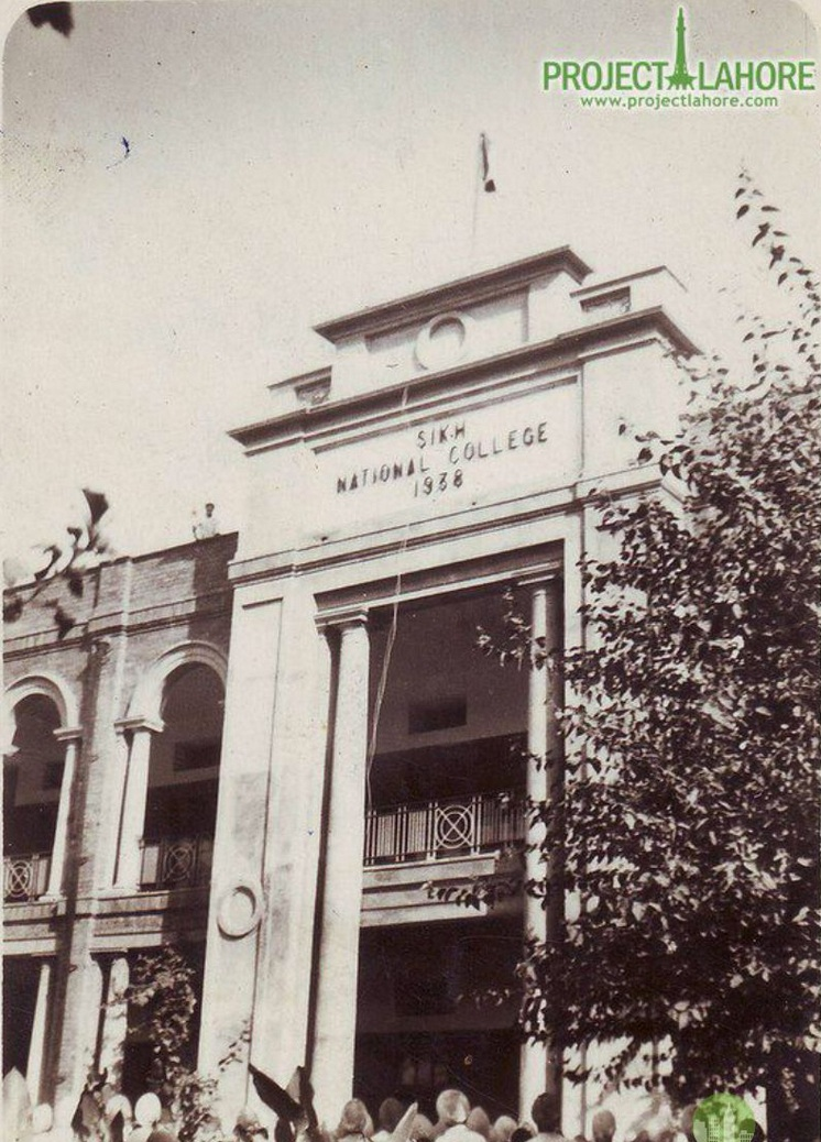 Sikh National College - Lahore 1938-47 .jpg