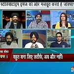 Debate on Jokes on Sikh Community.
