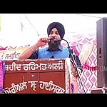 Gadar Lehar Untold Indian History of Sikhs
