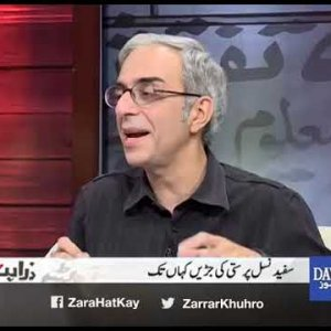 Zara Hat Kay - 18 March, 2019