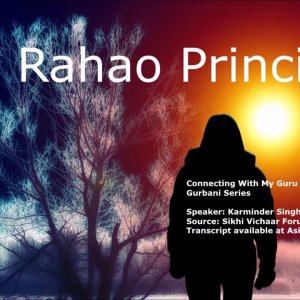 Lecture 001 | Understanding Gurbani | The Rahao Principle | Part One | In English