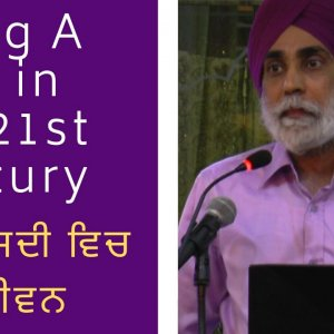 Living as a Sikh in 21st Century