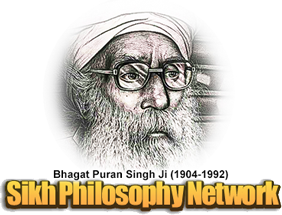 Sikh Philosophy Network Forum